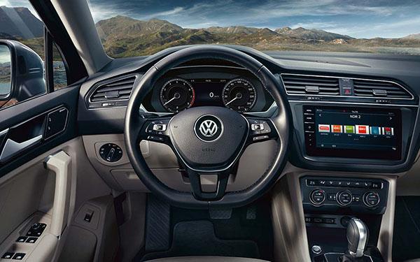 Volkswagen Tiguan Allspace | New 2018 Range | Volkswagen UK