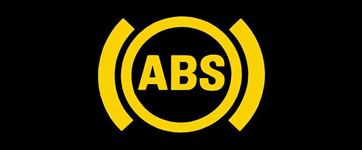 سیستم ترمز ABS خودرو