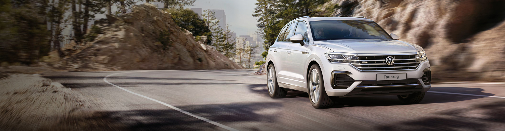 New Touareg - coming soon