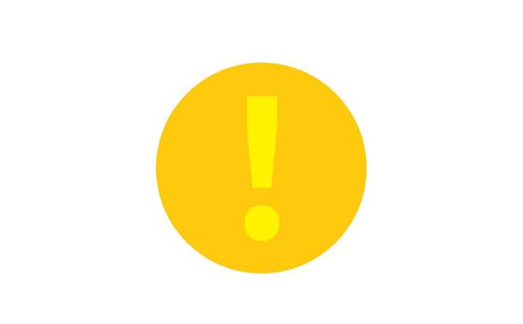 An amber sign